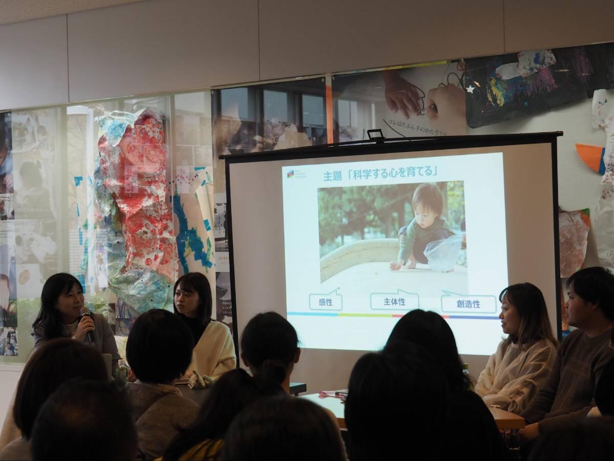 『ソニー教育財団』幼児教育部 主査の日色智絵さん(左端)