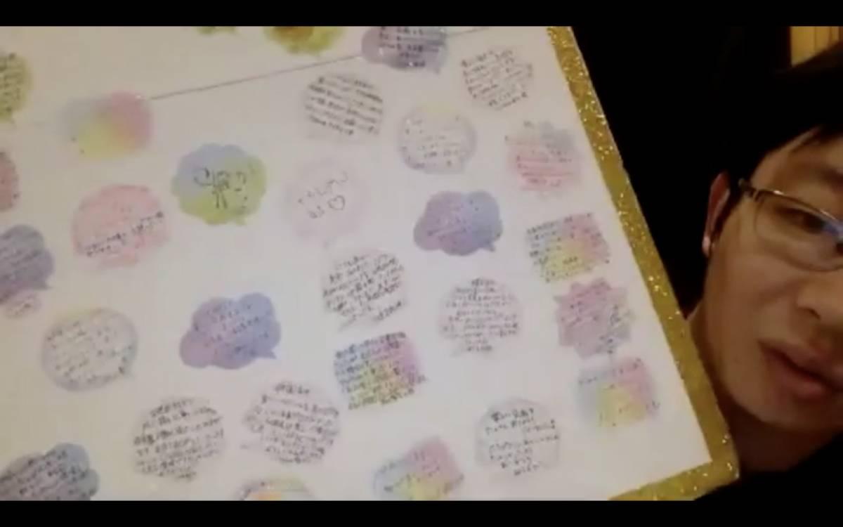 一方で、コロナ禍で保育をする職員に保護者からメッセージが贈られたことも